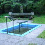 Wassertretanlage Frutenhof